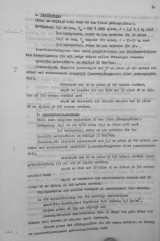 1946-armor-comittee-03
