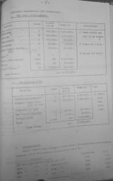 kv-155-considerations-1949-05