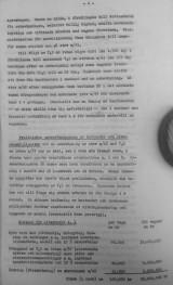 ombevapning-av-strv-m42-feb-1954-04