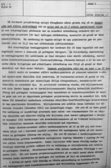 project-emil-report-summary-1952-03