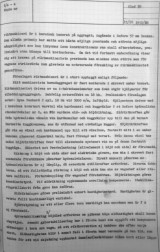 project-emil-report-summary-1952-42