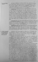 armor-commission-of-1946-future-06