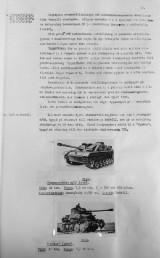 armor-commission-of-1946-future-18