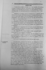 armor-commission-of-1946-future-23