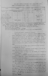 armor-commission-of-1946-future-32