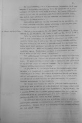armor-commission-of-1946-future-33