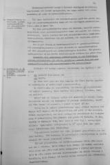 armor-commission-of-1946-future-35