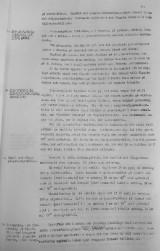 armor-commission-of-1946-future-43
