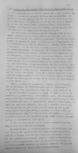 armor-commission-of-1946-future-51