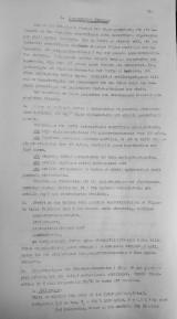 armor-commission-of-1946-future-54