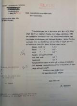 memo-regarding-guidelines-for-new-tank-development-06