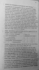 memo-regarding-project-emil-18