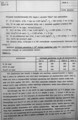 project-emil-report-summary-1952-06