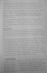 report-from-study-group-2-for-further-equipment-planning-39