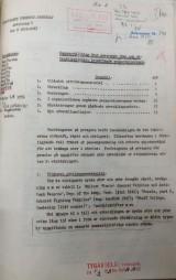 summary-of-anti-tank-weapons-1951-01
